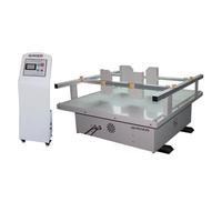 模擬汽車運輸振動試驗臺,振動臺檢測設備 GX-MZ-100