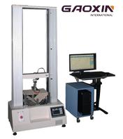 平板軟壓試驗機 GX-3225-B