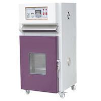 高鑫电池热冲击试验箱生产厂家 GX-3020-BL50