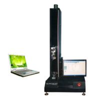 微電腦拉力強度試驗機 GX-8004