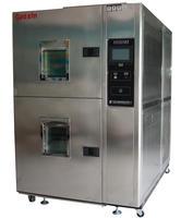 高低溫冷熱沖擊試驗箱 GX-3000-CH