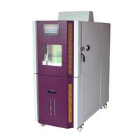 恒溫恒濕試驗箱 GX-3000