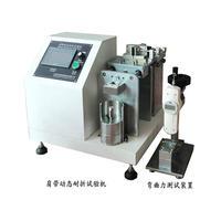 深圳肩带动态耐折试验机 GX-9090
