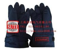 防电弧服 12.3CAL 手套