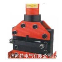 YQD-200液壓銅鋁排切斷機 YQD-200