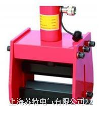 YWB-200P液壓母線彎曲機 YWB-200P