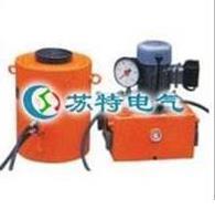 QF型分離式電動千斤頂 QF型