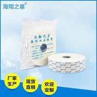 海棉雙面膠