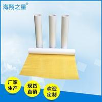 橡膠型印刷雙面膠 HX-1010