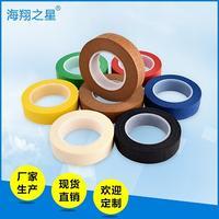 彩色美紋紙膠帶 HX-6005