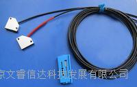 區域光纖TGTB-QL10 TGTB-QL10