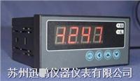 SPB-CH6通用型數顯表