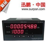 迅鵬智能化數顯安時計 SPA-16DAH