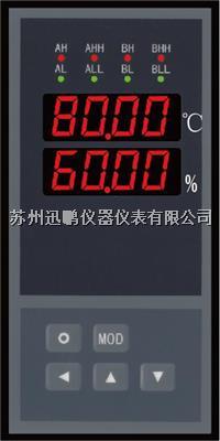 迅鵬WP-TH-C1溫濕度控制器 WP-TH