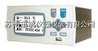 4-20mA溫濕度無紙記錄儀,迅鵬WPR21R