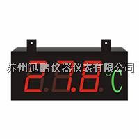 大屏幕噪音顯示器,大屏幕溫度顯示儀,迅鵬WP-LD-E WP-LD