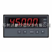 數顯計數器/迅鵬WPN儀表? WPN
