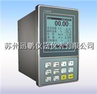 江蘇稱重配料控制器/迅鵬WP-CT600B WP-CT600B