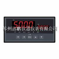 PID調節儀/迅鵬WPC5-GW WPC5