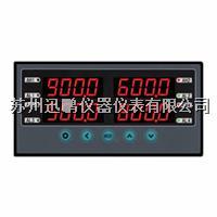 4-20mA多通道數顯儀表,迅鵬WPD4-B WPD4