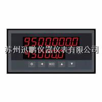 定量控制器 迅鵬WPJD-M3P2 WPJD