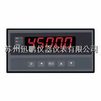 數顯儀表/迅鵬WPE-ARA3 WPE