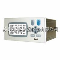 溫壓補償積算儀|迅鵬WPR23-M1P2C1 WPR23