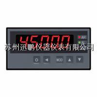 數顯轉速表/迅鵬WPM-AMA4M1 WPM
