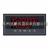 蘇州迅鵬WPJDL-VM3定量控制器 WPJDL