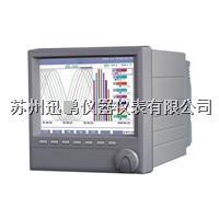 4通道無紙記錄儀/迅鵬WPR80A WPR80A