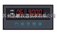 迅鵬WPLC-08溫度巡檢儀 WPLC