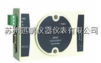 通訊轉換器,迅鵬WP-JR485 WP-JR485
