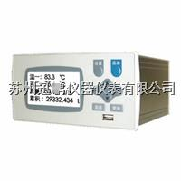 溫壓補償積算儀|迅鵬WPR22FC系列 WPR22FC