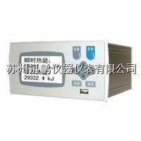 熱能積算記錄儀|蘇州迅鵬WPR22HC系列 WPR22HC