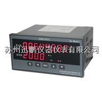 蘇州迅鵬 SPA-16DAH安培小時計 SPA-16DAH