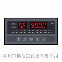 迅鵬WPL型16路溫度巡檢儀 WPL