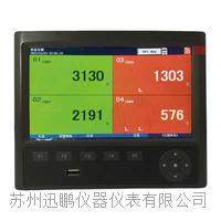 18通道無紙記錄儀/迅鵬WPR50型 WPR50