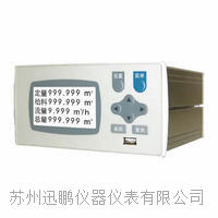 迅鵬WPR23定量控制記錄儀|流量積算儀? WPR23