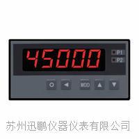 蘇州迅鵬 WPN數顯計數器 WPN