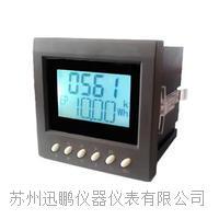 迅鵬SPA-72DE多功能直流電能表 SPA-72DE