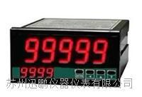 (迅鵬)SPA-96BDAM安培分鐘計 SPA-96BDAM