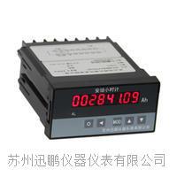 (迅鵬)SPA-96BDAH安培小時計? SPA-96BDAH
