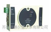 (蘇州迅鵬)WP-JR485通訊轉換器 WP-JR485