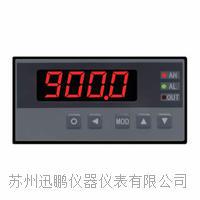 溫度顯示儀,數顯控制儀(迅鵬)WPT WPT