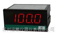 數顯開度表(蘇州迅鵬)SPB-96B SPB-96B