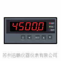 數字線速表,轉速表(迅鵬)WPM-A WPM