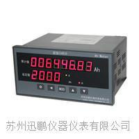 安培小時計,蘇州迅鵬SPA-16DAH SPA-16DAH