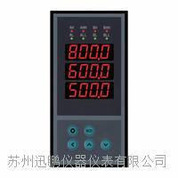 三通道數顯表,多回路測量顯示儀(迅鵬)WPD3 WPD3
