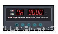 八路巡檢儀/多路顯示控制儀/迅鵬WPLC WPLC