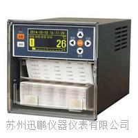 江蘇溫度有紙記錄儀 蘇州迅鵬WPR12R WPR12R